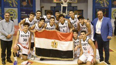 تأهل منتخب مصر لناشئي كرة السلة إلى نصف نهائي كأس العالم بالمجر