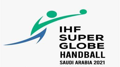 السعودية تستضيف بطولة العالم للأندية لكرة اليد «سوبر جلوب 2021»