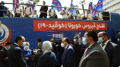 رئيس الوزراء يُدشن حملة «معًا نطمئن.. سجل الآن» للتطعيم ضد كورونا
