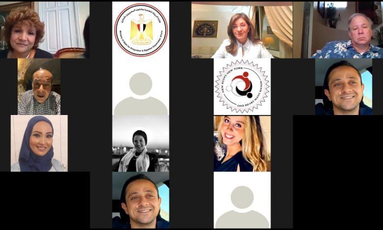 """إطلاق منصة إلكترونية لفعالية تبرع المصريين بأمريكا لدعم """"حياة كريمة"""""""