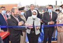 بالتعاون بين القوات المسلحة و«جريفولز»افتتاح أول مركز لتجميع البلازما