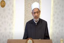 الإمام الأكبر: المولد النبوي احتفال بالنبوة والوحي الإلهي