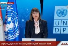 الأمم المتحدة: تمثيل المرأة المصرية في مواقع صنع القرار يستحق الإشادة